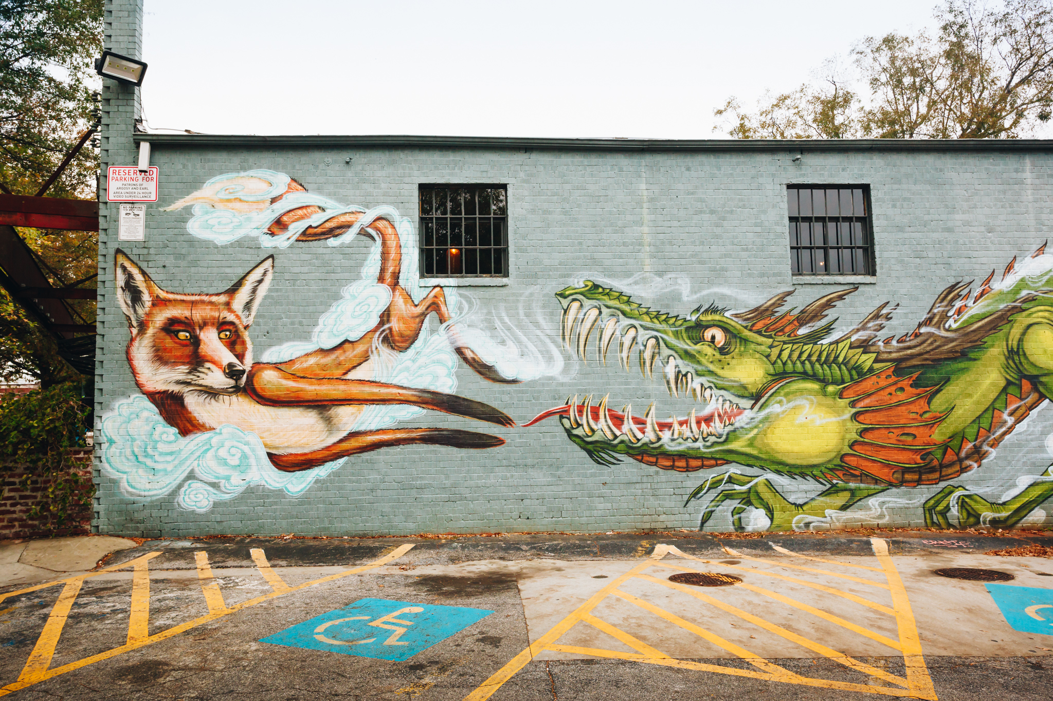 Argosy mural in East Atlanta Village